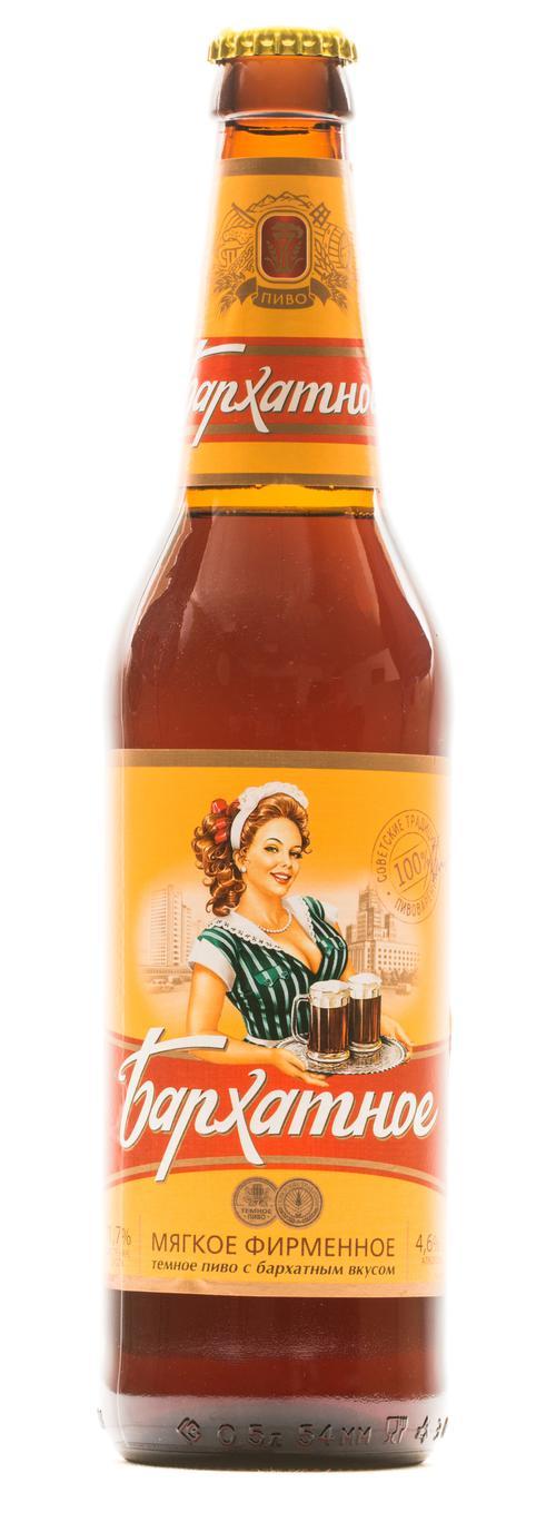 фото2 Пиво темное Бархатное фирменное