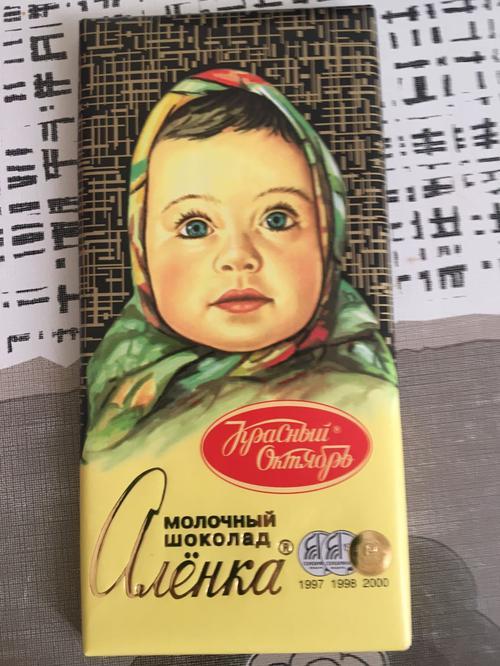 """фото5 Шоколад """"Аленка"""" молочный, 100гр."""