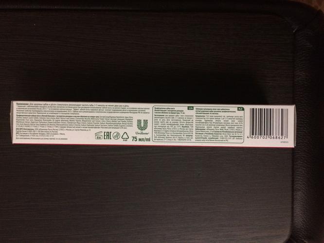 фото Лечебно-профилактическая зубная паста с экстрактом ромашки и маслом облепихи на отваре трав