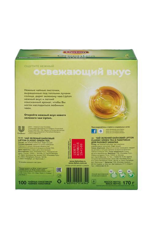 описание Lipton зеленый чай classic 12x100пакx1.7г