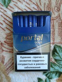 Купить сигареты portal gold сигареты сигариллы купить