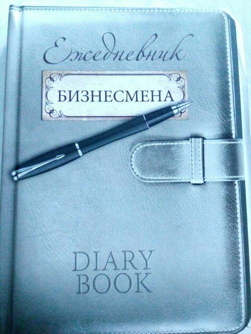 отзыв Book (ISBN: 5378235901)