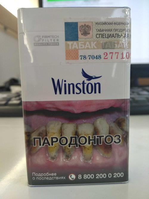 отзыв сигареты с фильтром Winston Blue, мрц 17