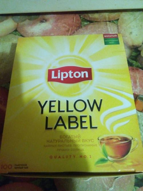 стоимость Чай Lipton Yellow Label черный, 100пак.
