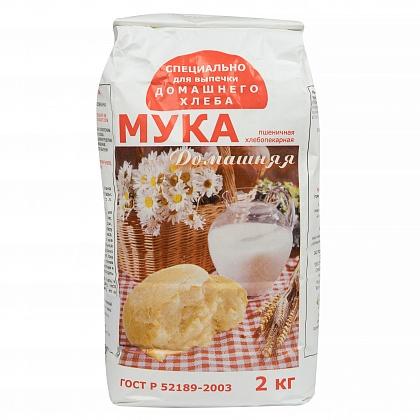 Мука пшеничная хлебопекарная «Домашняя»