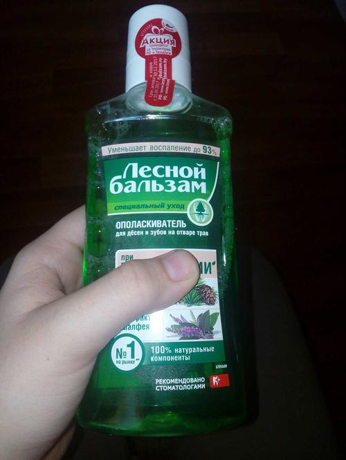 """фото2 Ополаскиватель для десен """"лесной бальзам"""" с маслом кедровых орешков и экстрактом шалфея на отваре трав"""