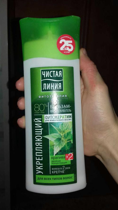 """фото3 Бальзам-ополаскиватель для волос """"Чистая Линия"""" Фитотерапия Укрепляющий, Крапива, 230 мл."""