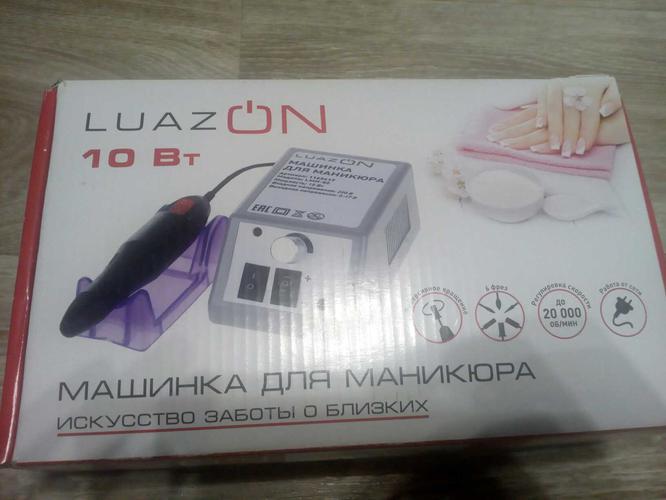 Машинка для маникюра Luazon модель LMH-02