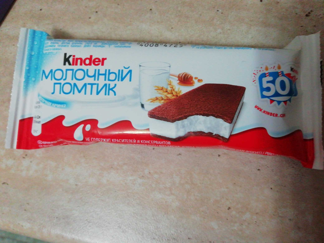 фото7 Бисквитное пирожное KINDER Молоко и Мед, 28г.