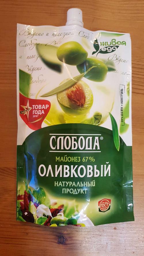 """фото7 Майонез """"Слобода"""" оливковый 67%, 400мл"""