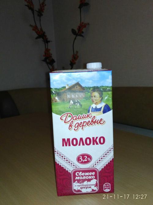 """фото8 Молоко """"Домик в деревне"""" 3,2% ультрапастеризованное"""