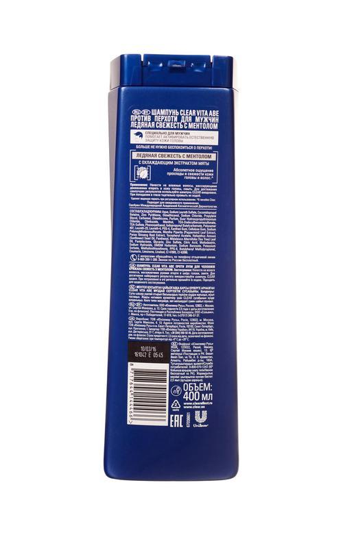 Клеар Вита Абе (CLEAR VITА ABЕ) ш-нь 400мл МУЖ Ледяная свежесть (д/норм.)