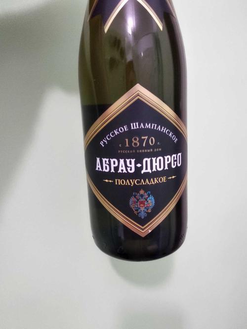 """цена Российское шампанское полусладкое белое """"Абрау-Дюрсо"""""""