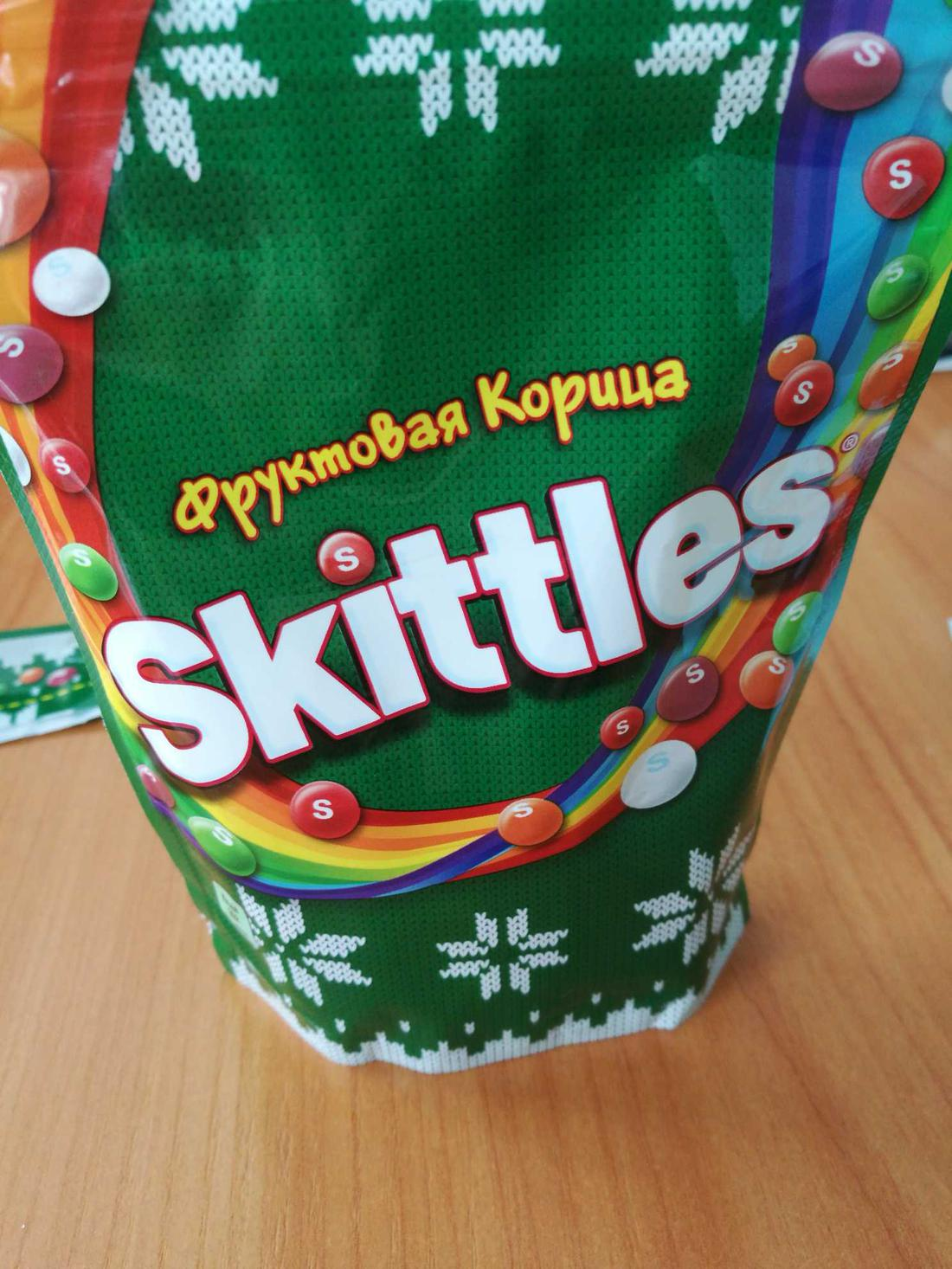 стоимость Драже Skittles Фруктовая корица в сахарной глазури с ароматами яблока-корицы вишни-корицы лимона-корицы апельсина-корицы и чёрной смородины-корицы, 100г