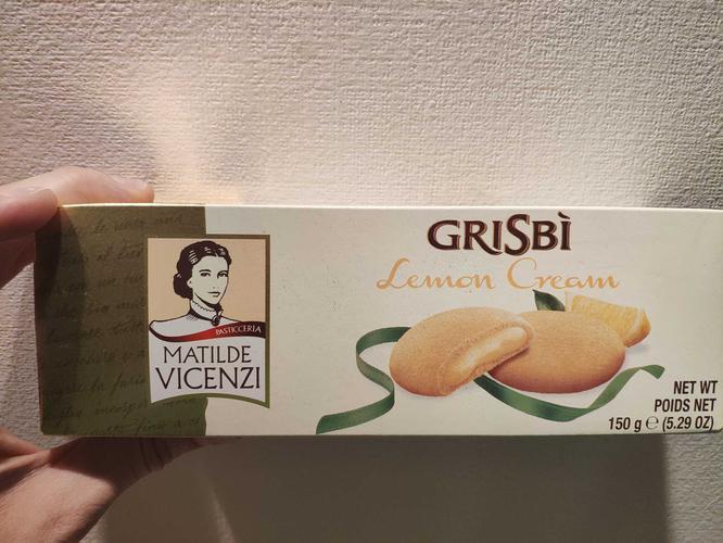"""Печенье из песочного теста Classic Grisbi """"Vicenzi"""" с начинкой из мягкого лимонного и женьшеневого крема, 150г"""