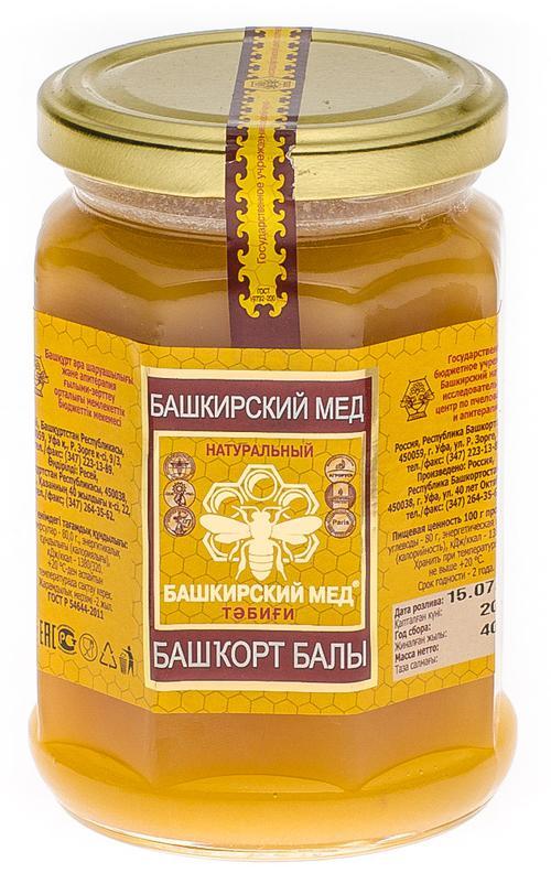 Башкирский мёд натуральный