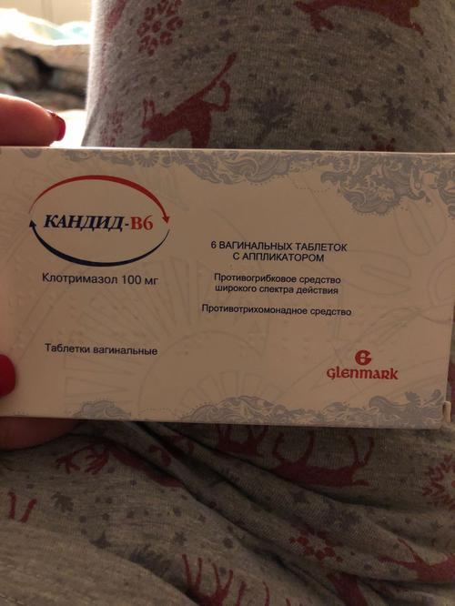 Кандид-В6 (Клотримазол 100 мг) Таблетки вагинальные