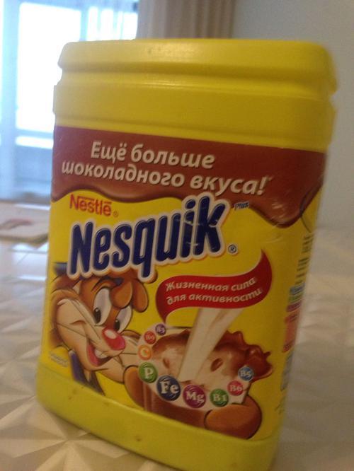 цена Напиток шоколадный быстрорастворимый с витаминами и минералами
