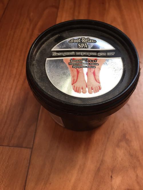 Холодный парфин для ног foot relax серии spa
