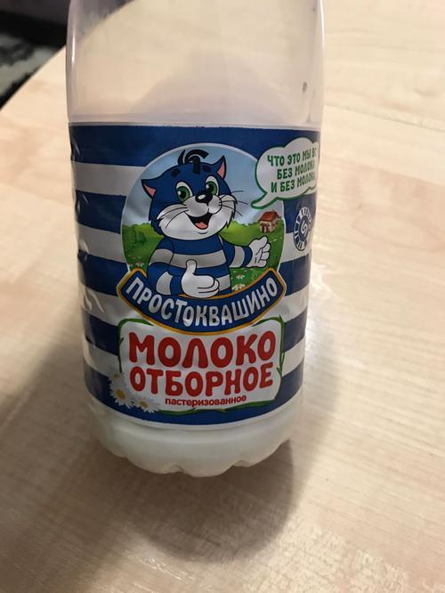фото37 Молоко Простоквашино, цельное отборное питьевое пастеризованное , 930мл.