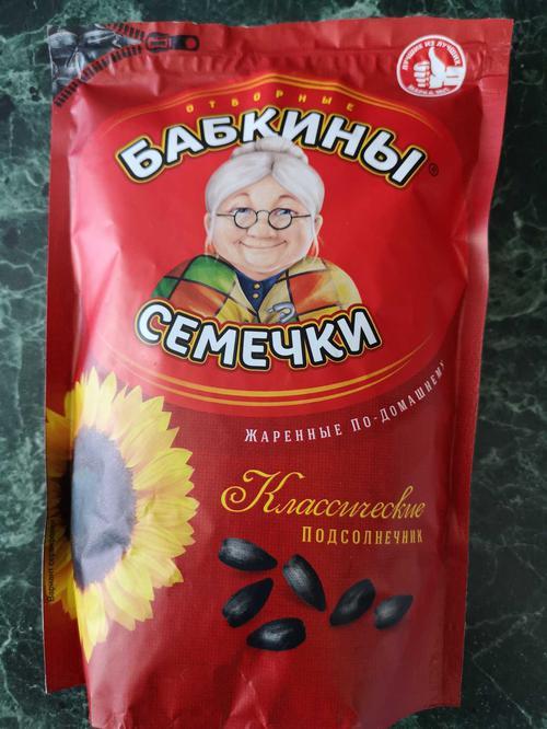 фото3 Семена подсолнечника Бабкины Семечки, 300гр.