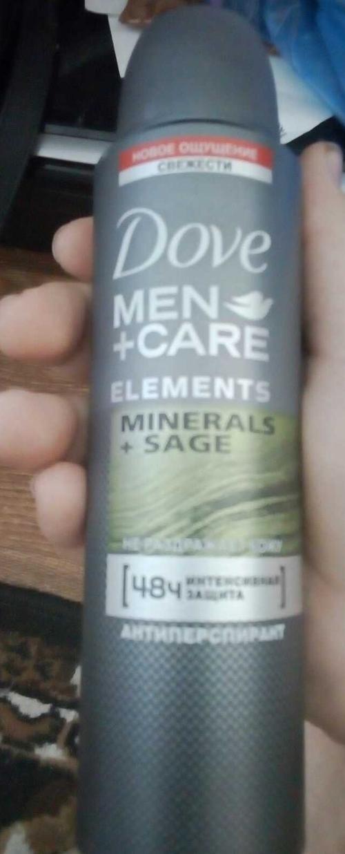 """стоимость Dove Men+Care антиперспирант аэрозоль """"Свежесть минералов и шалфея"""", 150 мл"""