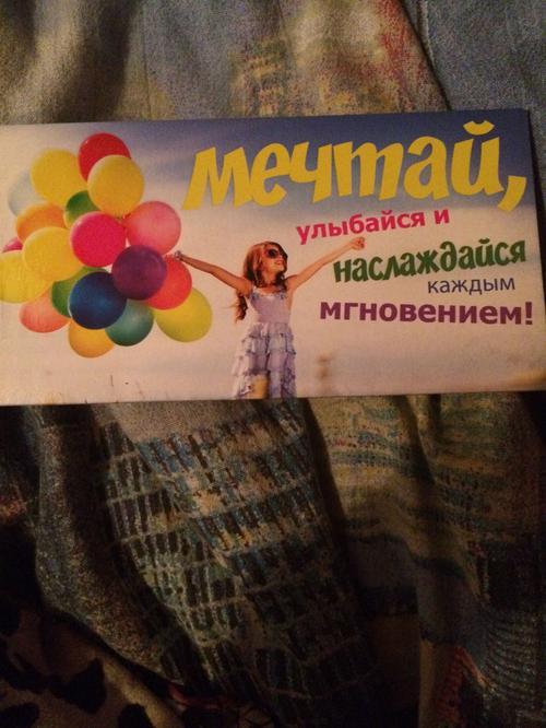 фото2 Открытка-конверт д/денег