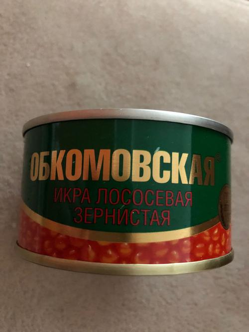 """стоимость Икра """"Обкомовская"""""""