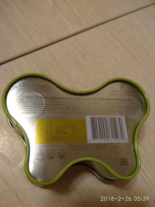 фото12 Lipton набор чай зеленый листовой Green Classic в жестяной банке в форме бабочки, 20 г