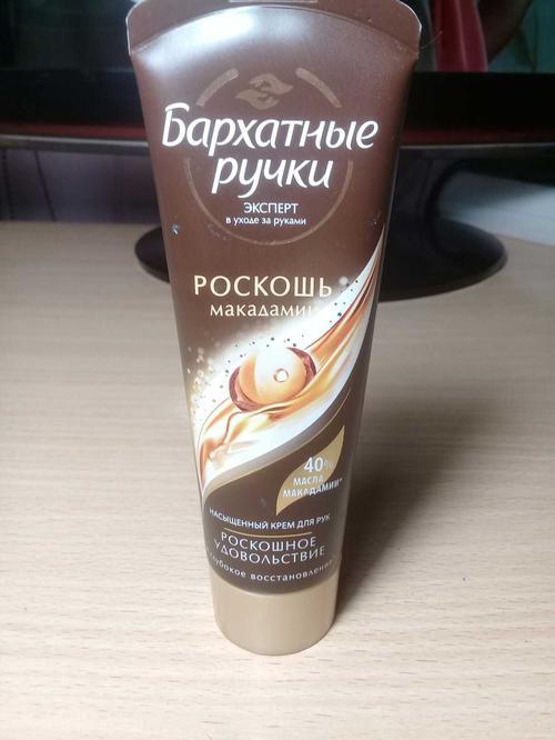 """фото4 крем для рук """"роскошь макадамии"""" бархатные ручки"""