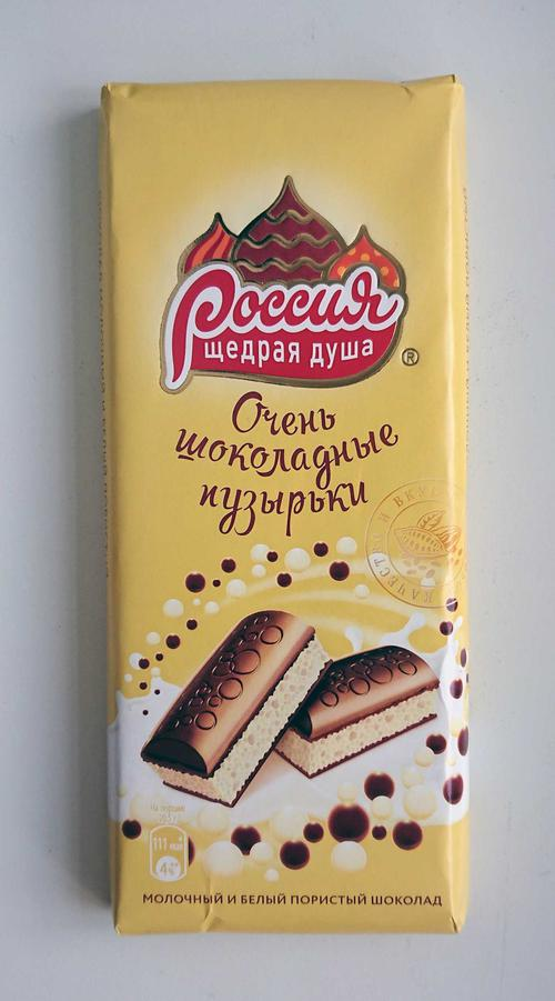 цена Шоколадка россия щедрая душа