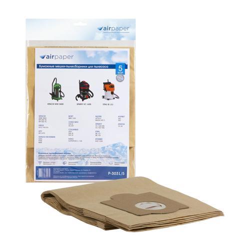 Мешок Air paper P-3031/5