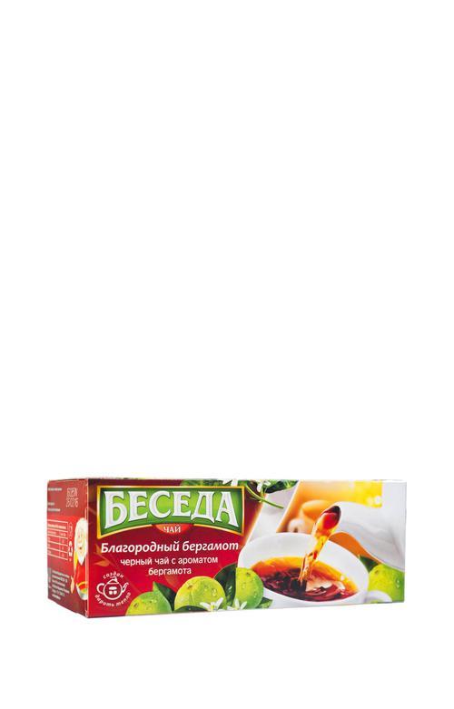 Черный чай Беседа с ароматом бергамота