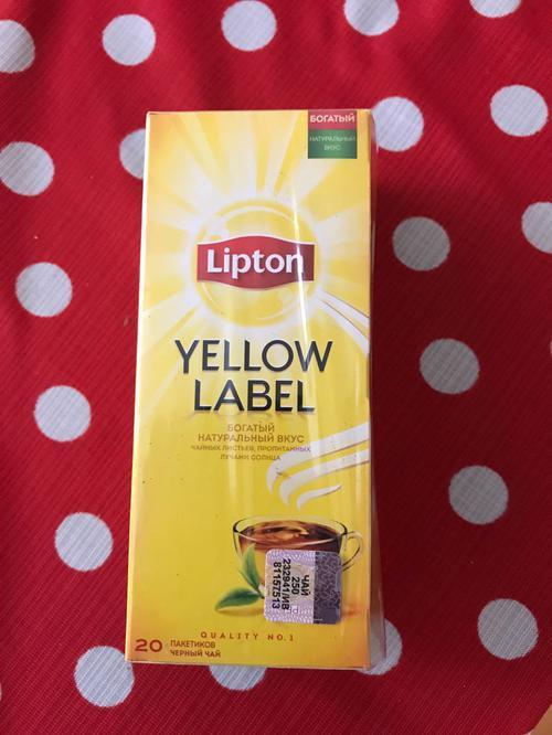 фото1 Чай черный байховый Lipton Yellow Label, 20пак.