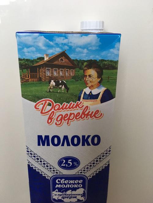 фото12 Молоко ультрапастеризованное 2,5% Домик в деревне