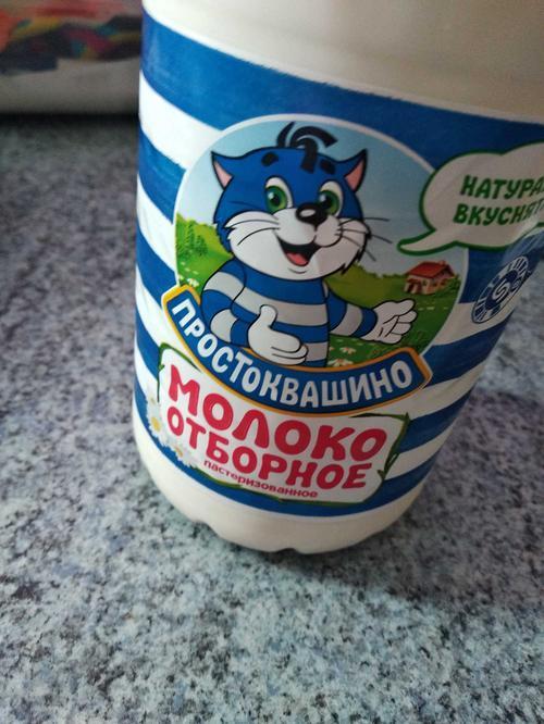 фото24 Молоко Простоквашино, цельное отборное питьевое пастеризованное , 930мл.