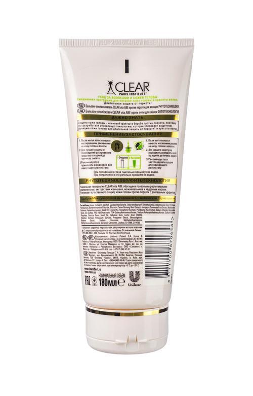 Бальзам для волос  Clear vita ABE