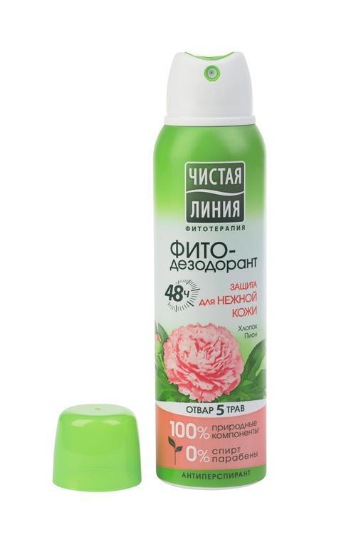 Антиперспирант аэрозоль фито-дезодорант чистая линия защита для нежной кожи