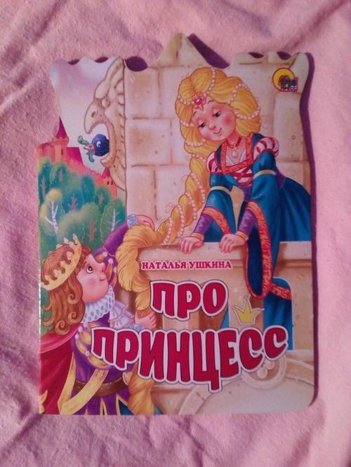 Book (ISBN: 5378222850)