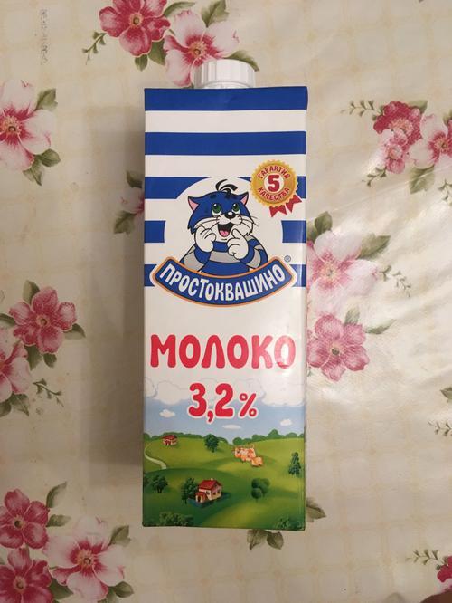 фото2 Молоко Простоквашино 3,2% ультрапастеризованное