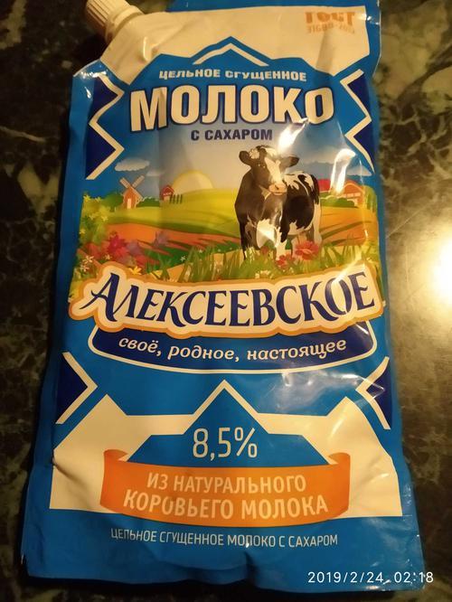 """фото Молоко сгущенное """"алексеевское"""" цельное с сахаром 8,5%"""