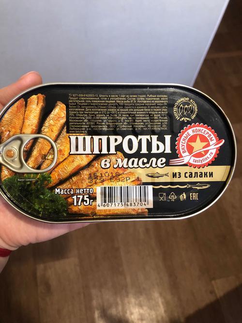 описание Шпроты в масле Вкусные Консервы 175г