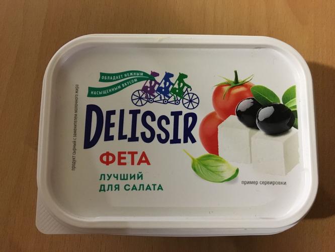 """отзыв Сырный продукт Delissir """"Фета"""" 55%"""