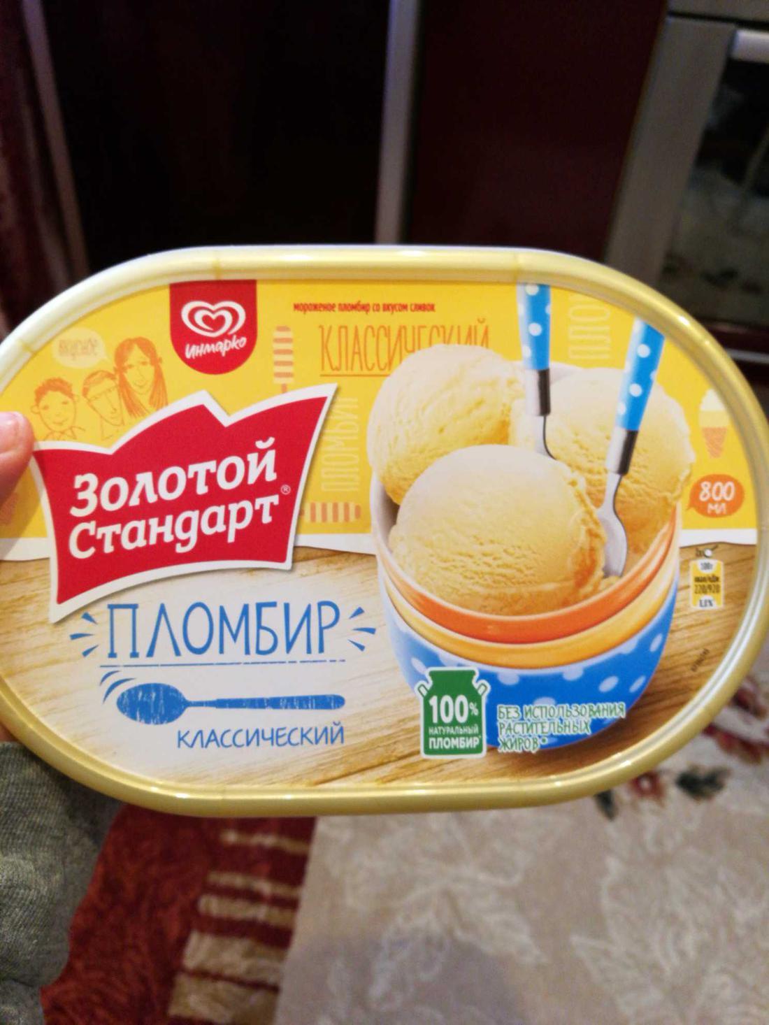 описание Золотой стандарт мороженое пломбир ванильный 475 г