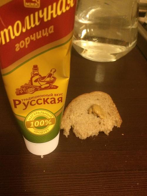 Горчица русская