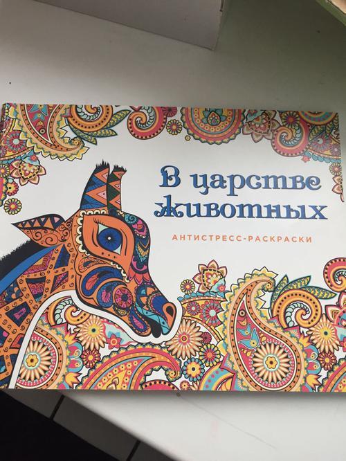Book (ISBN: 5906865233)