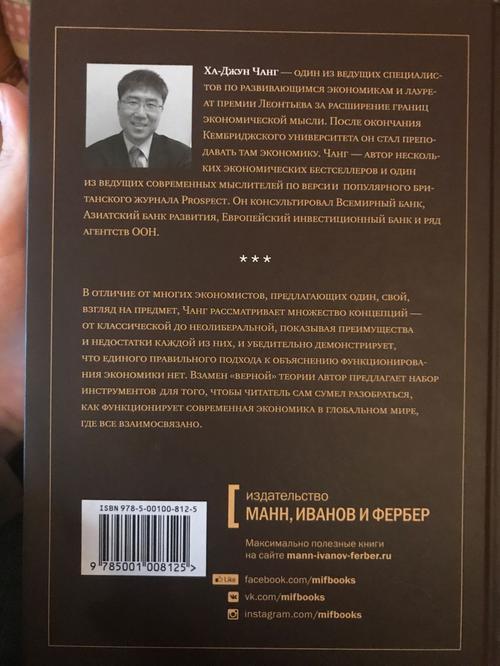 Book (ISBN: 5001008123)