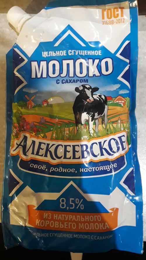 """стоимость Молоко сгущенное """"алексеевское"""" цельное с сахаром 8,5%"""