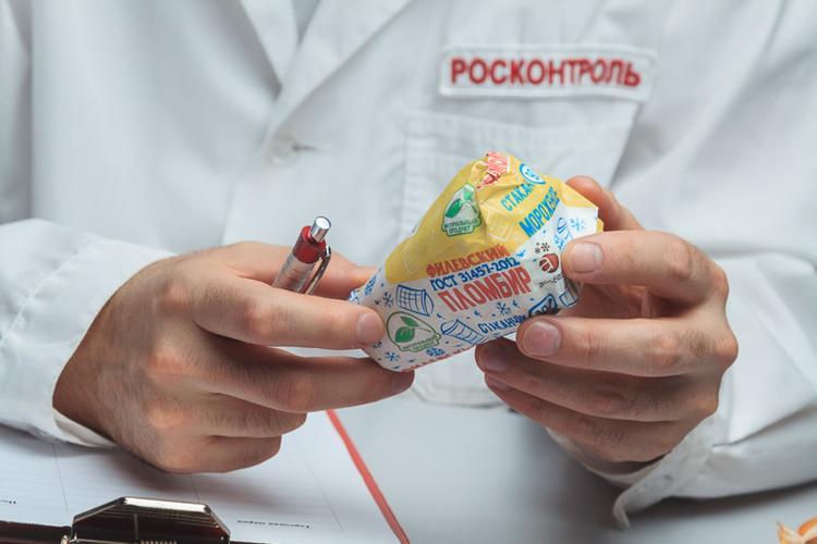 """""""Айсберри"""", """"Филевский"""" пломбир в вафельном стаканчике"""