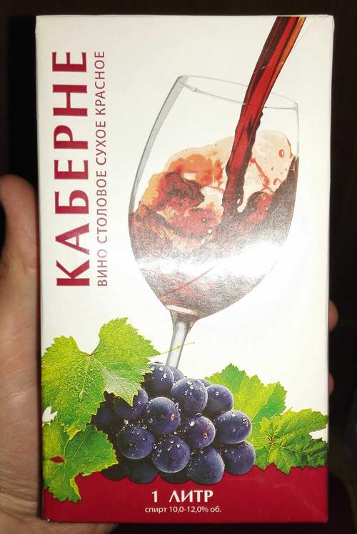 Каберне вино столовое сухое красное